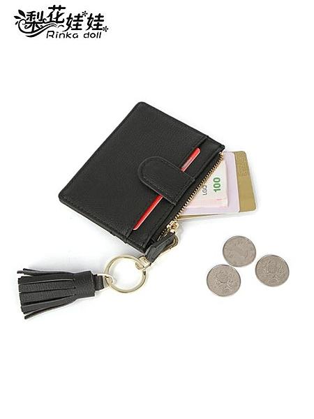 小卡包錢包一體包女式可愛薄證件位多功能零錢信用卡片包  英賽爾3C數碼店