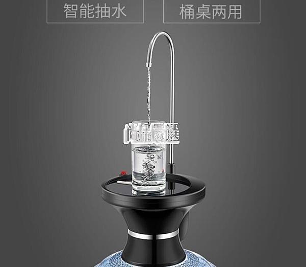 抽水器桶裝水電動抽水器純凈水桶飲水桶壓水器礦泉水桶吸水器自動上水器