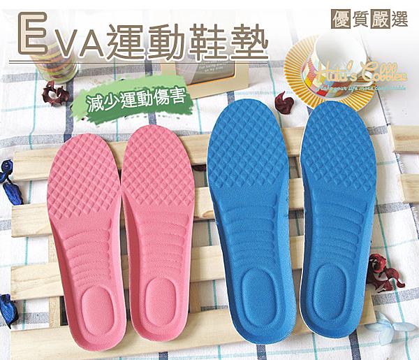 糊塗鞋匠 優質鞋材 C25 EVA運動鞋墊 布鞋、運動鞋替換墊