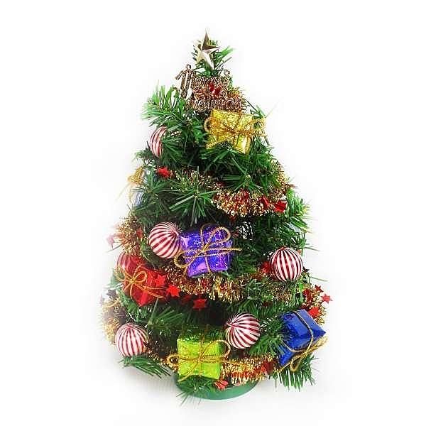 摩達客 台灣製迷你1呎/1尺(30cm)裝飾綠色聖誕樹(糖果禮物盒系)(免組裝/本島免運費)