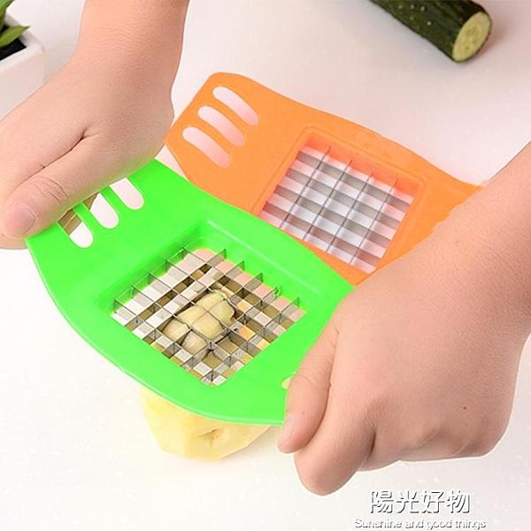 刨絲器創意家居馬鈴薯切條器切薯條器新款做薯條的利器切馬鈴薯條切條薯條機 陽光好物