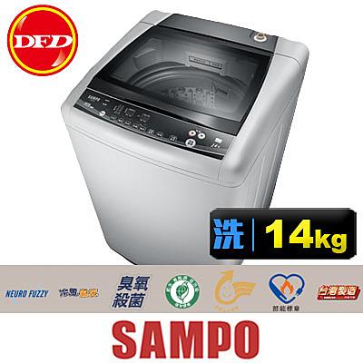 SAMPO 聲寶 ES-HD14B 單槽變頻 洗衣機 O3殺菌 脫臭 冷風風乾 公司貨 ES-HD14B(G3) ※運費另計(需加購)