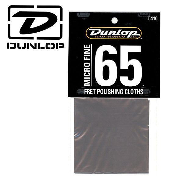 小叮噹的店- 美國Dunlop JDGO-5410 琴格清潔布(一包2入) 公司貨