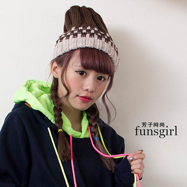 棋盤格配色毛帽3色~funsgirl芳子時尚
