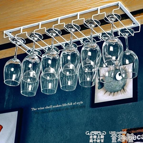 酒架紅酒杯架壁掛懸掛杯架創意家用酒吧吧臺酒櫃吊掛酒架高腳杯架倒掛 童趣屋 交換禮物