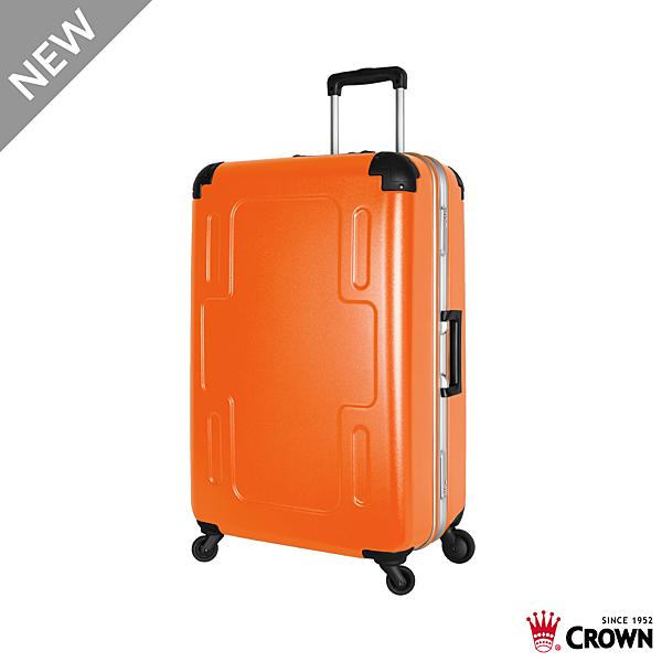 CROWN皇冠 十字鋁框拉桿箱 行李箱/旅行箱-27吋(橘色)
