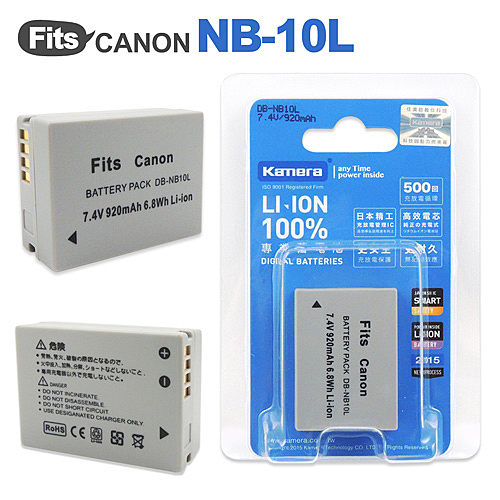 Kamera 佳美能 For Canon NB-10L 高容量相機鋰電池