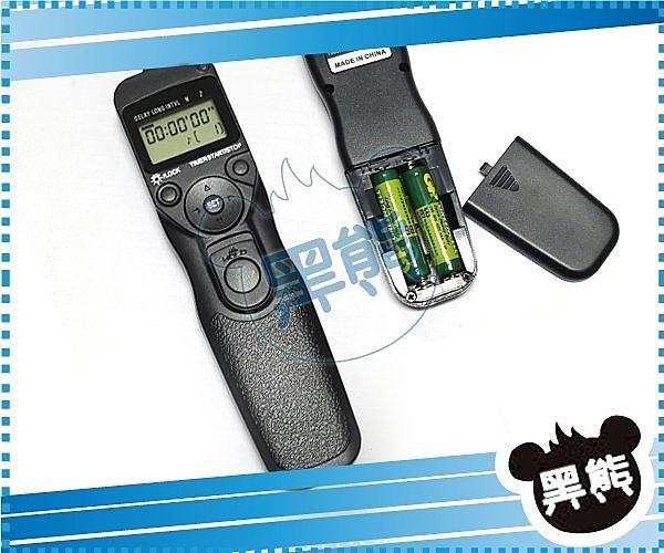 黑熊館 SONY RM-VPR1 快門線 液晶定時 電子快門線 RS-S2 適用 A6000 A7 A7R A7S A7RIII