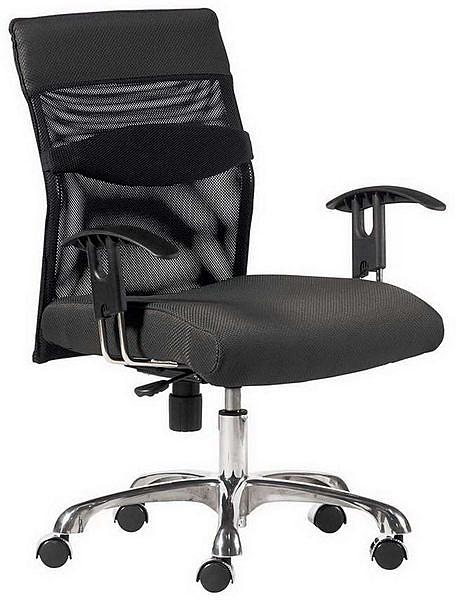 HP347-12 辦公椅/方塊布+黑網布/氣壓+後仰