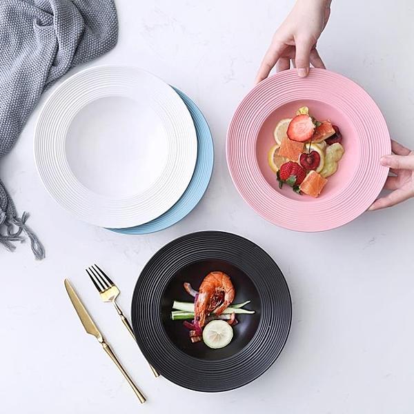 陶瓷西餐湯盤餐牛排盤子意面深盤家用菜盤