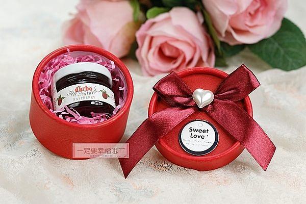 一定要幸福哦~~D'arbo 奧地利天然果醬+LOVE喜糖盒....送客禮、姐妹禮