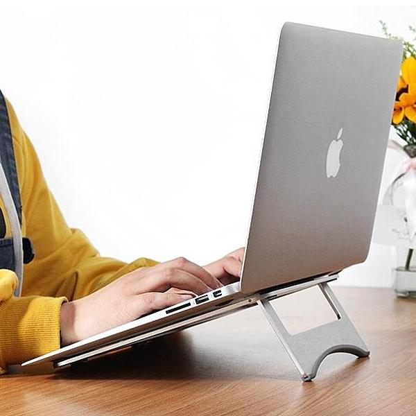 筆記本支架桌面筆記本電腦懶人支架散熱底座便攜托架子鋁合金