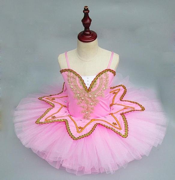 兒童芭蕾舞裙小天鵝舞蹈演出服幼女童吊帶TUTU裙公主裙表演練功服
