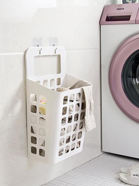 優思居 壁掛式髒衣籃 家用浴室放髒衣服收納筐宿舍衛生間裝髒衣簍 NMS快意購物網