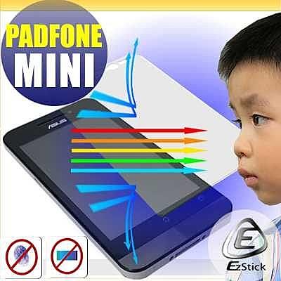 【EZstick抗藍光】ASUS Padfone mini 4吋 PF400 手機專用 防藍光護眼螢幕貼 靜電吸附 抗藍光