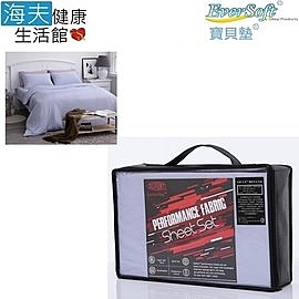 【海夫健康生活館】EverSoft 美國 杜邦™ ComforMax™ 機能性床包組-雙人標準150x190/海洋藍
