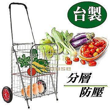 [ 家事達 ] TRENY- 9163 台製分層防壓折疊菜籃車 特價 購物車 行李車 載物車 手推車 菜籃車