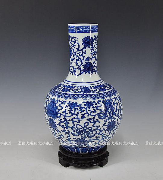 現代時尚簡約 擺件 家居裝飾花瓶 天球瓶