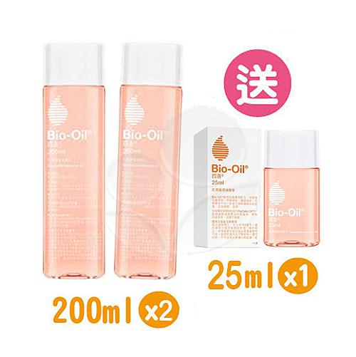【公司貨 / 新包裝】Bio-Oil 百洛 專業護膚油 【買200mlx2罐 送25mlx1罐】【佳兒園婦幼館】