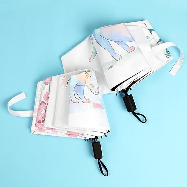 折傘 雨傘折疊晴雨兩用防曬太陽傘學生韓國黑膠遮陽傘 萬客居