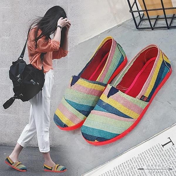 帆布鞋 女韓版輕便透氣一腳蹬懶人瑪麗鞋低筒老北京布鞋 - 古梵希