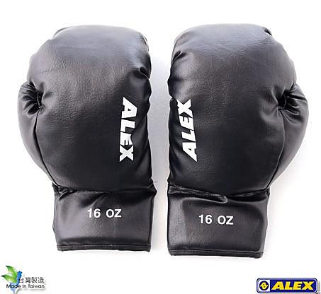 【ALEX】拳擊手套(16OZ/雙)B-0905