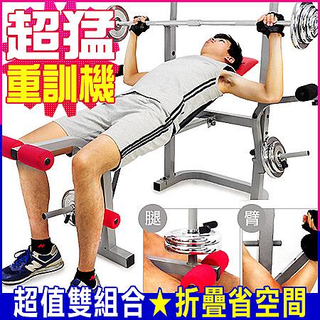 超猛重量訓練機舉重床啞鈴椅架健腹機器材仰臥起坐板重訓另售T寇彈力繩運動健身手套推薦