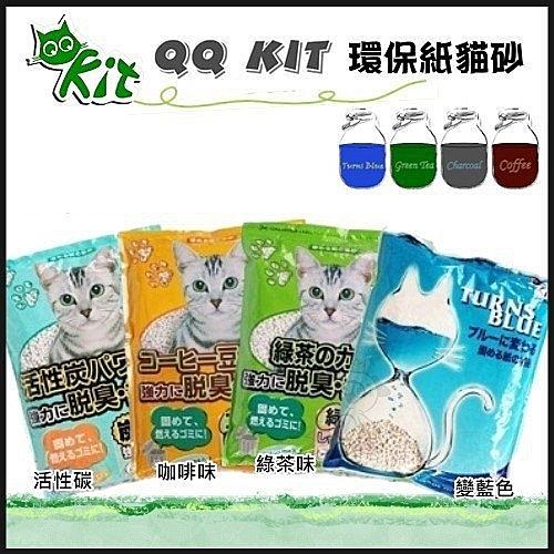 *WANG*【三包組】環保紙貓砂-QQ KIT《環保紙貓砂-活性碳環保紙砂》8L