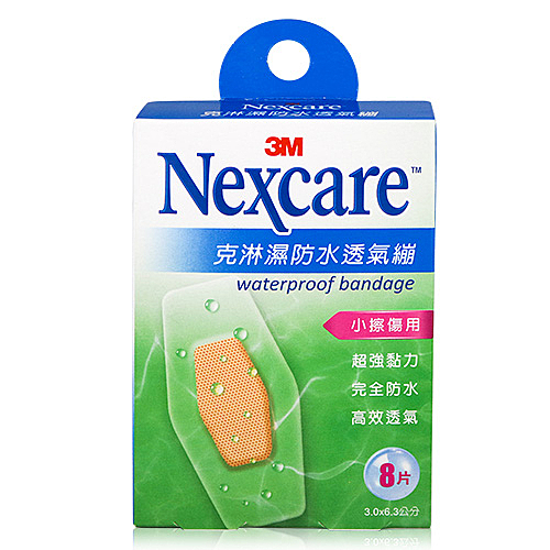3M Nexcare 克淋濕防水透氣繃 (滅菌) 8片 3.0x6.3cm【BG Shop】