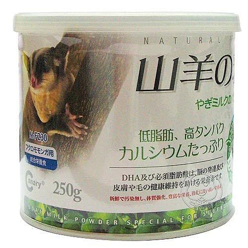 【培菓平價寵物網】Canary《蜜袋鼯專用》山羊奶奶粉-250g(寵物鼠/蜜袋鼯/兔子等小動物適用