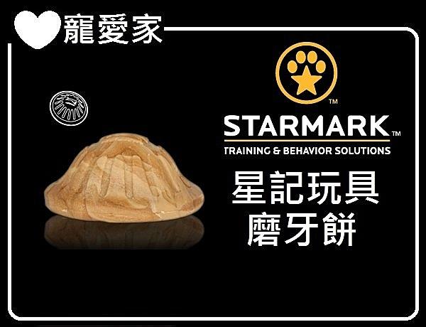 ☆寵愛家☆StarMark星記磨牙餅2入(小)