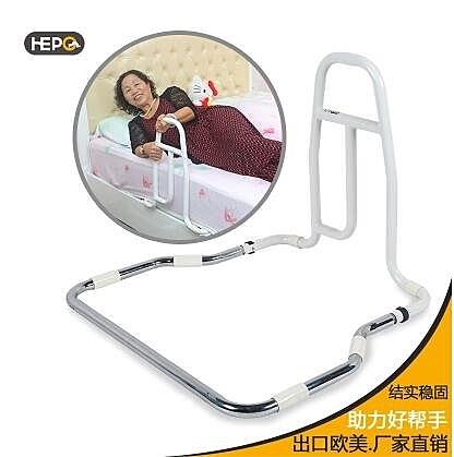 好步孕婦床邊安全扶手護欄起身架免工具安裝特價