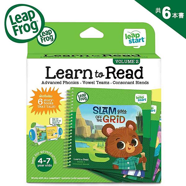 LeapFrog 美國跳跳蛙 全英 行動閱讀套組2 / 共有6本書 / 學齡書籍 / 英文教育有聲書 (適合4-7歲)