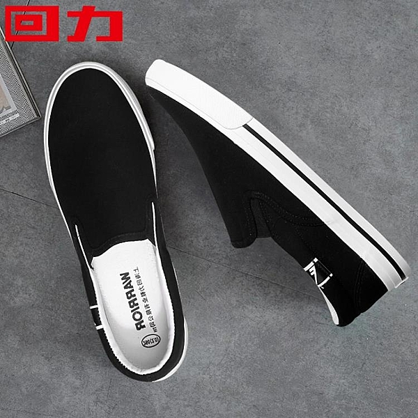 帆布鞋  回力帆布鞋男鞋夏季透氣一腳蹬板鞋子老北京布鞋男士休閒懶人百搭