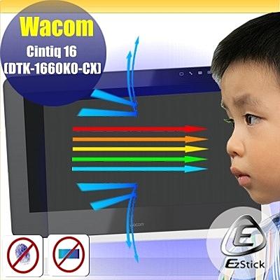 ® Ezstick Wacom CintiQ 16 DTK-1660 /K0-CX 適用 防藍光螢幕貼 (AG霧面)