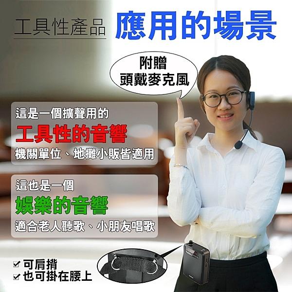大聲公 擴音器 超大聲 續航王 HANLIN K300 TF 隨身碟 老師 父母 導遊 FM 叫賣 健身 教學 滷蛋媽媽