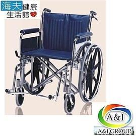 【海夫健康生活館】康復 第三代加寬電鍍輪椅 22吋