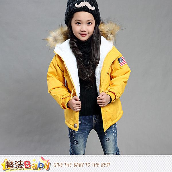 兒童外套 厚絨裡極暖連帽外套 魔法Baby
