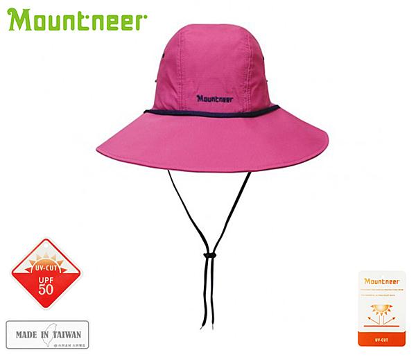 丹大戶外【Mountneer】山林休閒 中性款透氣抗UV大盤帽 圓頂帽/防曬帽/遮陽帽/休閒帽 11H10-45 紫紅色