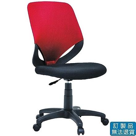 PU成型泡棉  網布 CAT-03G 氣壓式 辦公椅 /張