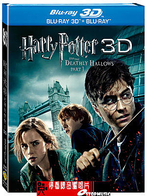 【停看聽音響唱片】【BD】 哈利波特 - 死神的聖物1 3D+2D藍光三碟版