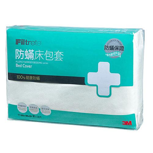 3M 淨呼吸防蹣床包套 (雙人加大6×6.2)