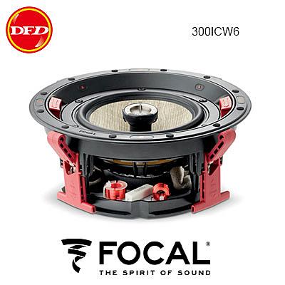 法國 FOCAL 300 ICW 6 崁入式喇叭