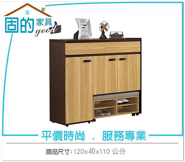 《固的家具GOOD》483-2-AJ 費德勒4尺鞋櫃/含椅【雙北市含搬運組裝】