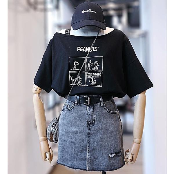 套裝 兩件式 大尺碼 zaw大尺碼胖mm夏裝套裝心機微胖女生穿搭遮肚短袖T恤破洞牛仔半身裙