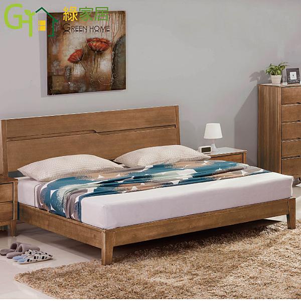 【綠家居】瑪琳 時尚5尺實木雙人床台組合(不含床墊)