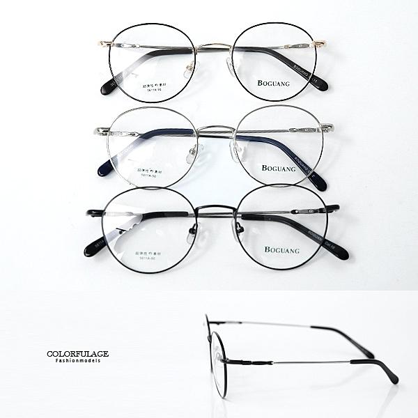 光學眼鏡 俏皮橢圓細金屬框眼鏡NYA64