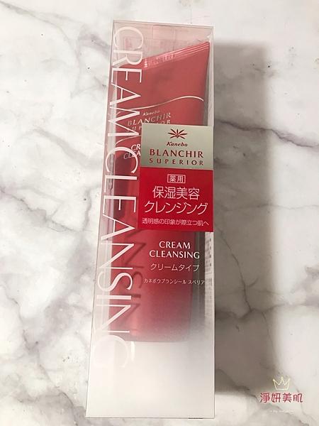 【Kanebo佳麗寶】 洗顏皂霜n 125g 效期2023.08【淨妍美肌】