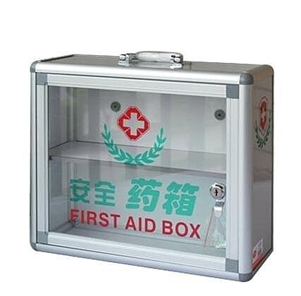 大中小號壁掛式手提式家庭用藥箱急救箱兒童醫藥箱安全小藥箱(D013)