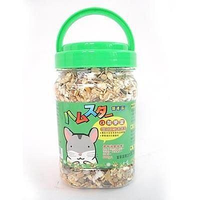【zoo寵物商城】荷蘭鼠的御便當_鼠主食 (600g*1罐)